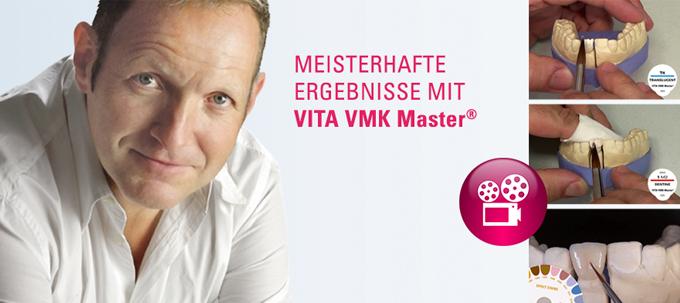 VMK Master Tutorial